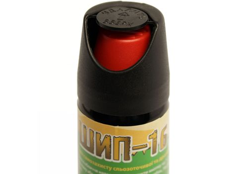 Газовый баллончик Шип-1б, фото 6