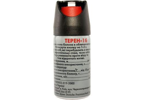 Газовый баллончик Терен-1б, фото 5