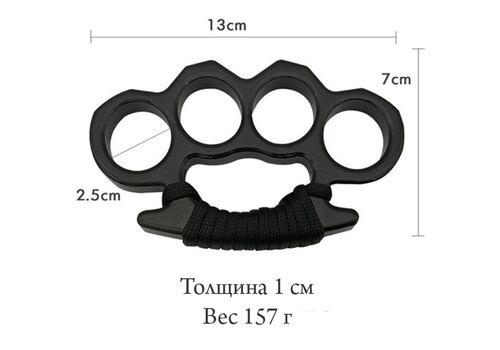 Кастет (черный), фото 2